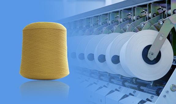 服装纺织行业