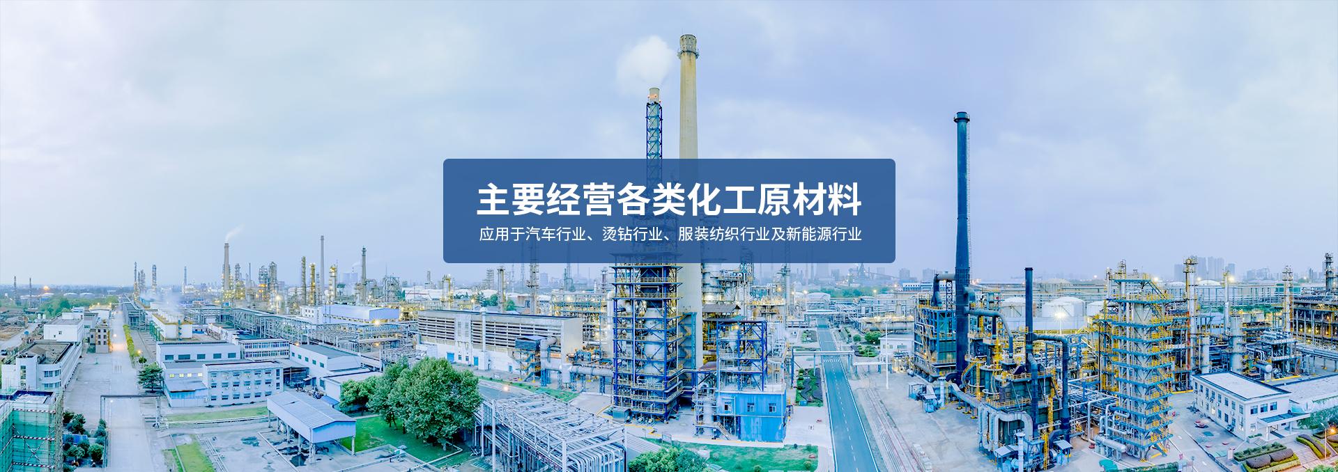 热熔胶厂家,EMS热熔胶,瑞士进口热熔胶